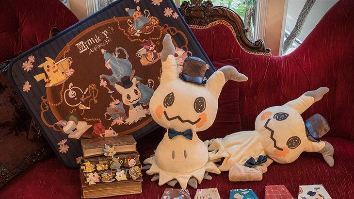 ミミッキュのアンティークなデザインは思わず集めたくなっちゃう♡『一番くじ Pokemon Mimikkyu's Antique&Tea』9/19より順次スタート!