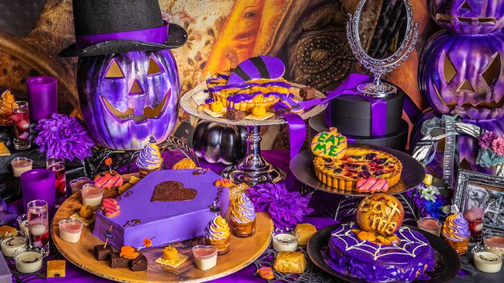 ファンタジーレストラン『古城の国のアリス』にて、パンプキンオレンジとミステリアスアリスの2種のテーマがWで楽しめるビュッフェ開催♪