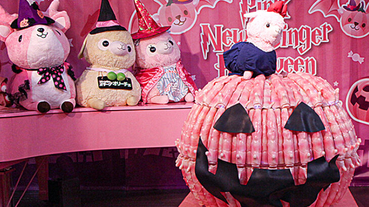 【11/1まで】岩下の新生姜ミュージアムのピンクなハロウィンイベント『ピンクニュージンジャーハロウィン!2020』開催♪