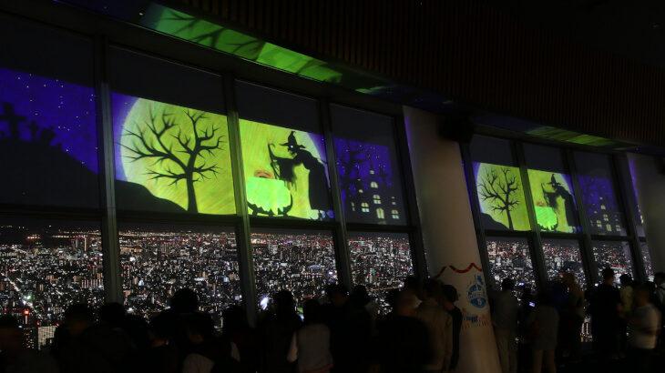 東京スカイツリータウンでハロウィンを満喫♪期間限定メニューやイベントプログラムが盛りたくさん!