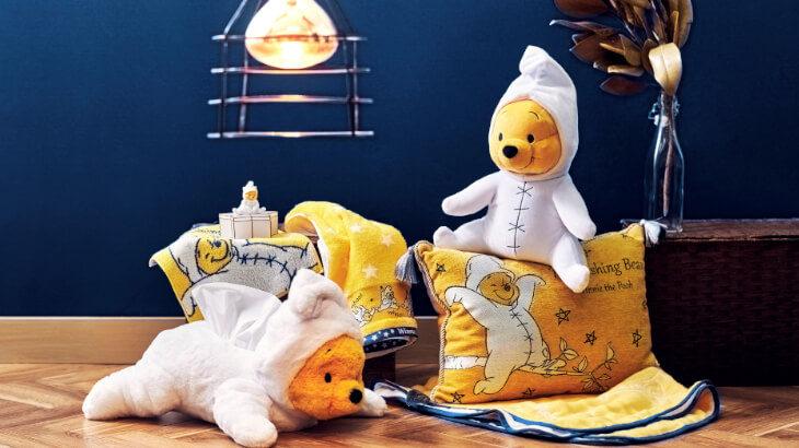 『プーさんのきらきら星』に登場するお星様のプーさんをモチーフにした『The Wishing Bear』シリーズが10/13より順次発売