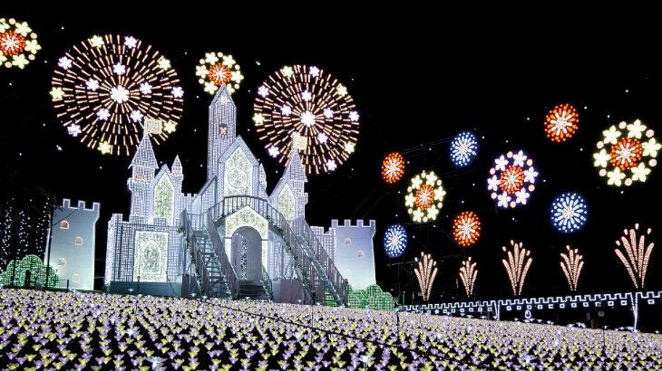 日本三大イルミネーション!あしかがフラワーパークのイルミネーションイベント『光の花の庭~Flower Fantasy2020~』2021年2月7日まで開催中!