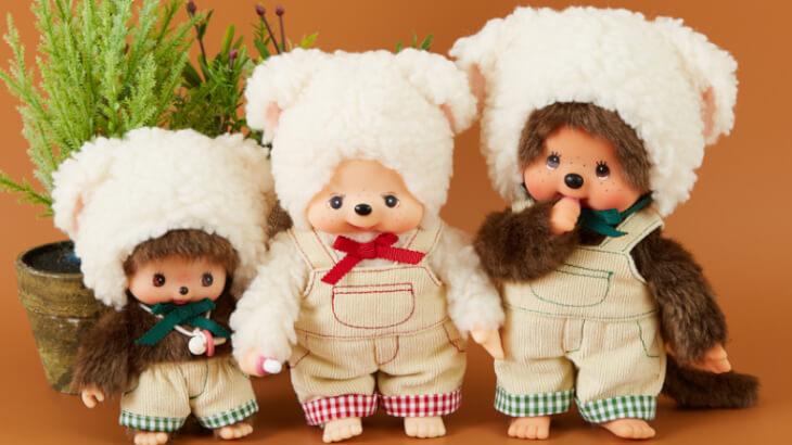 """モンチッチがおともだち羊の""""チャム""""に変身!新商品『もこもこチャムず』が登場。"""