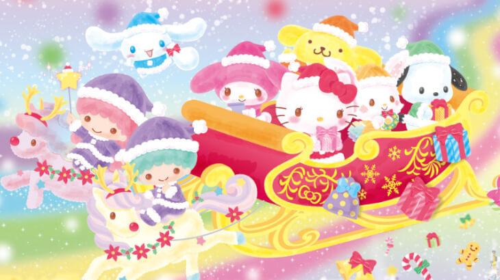 今年のテーマはレインボー!ピューロランドクリスマスイベント『PURO RAINBOW CHRISTMAS』11/13より開催