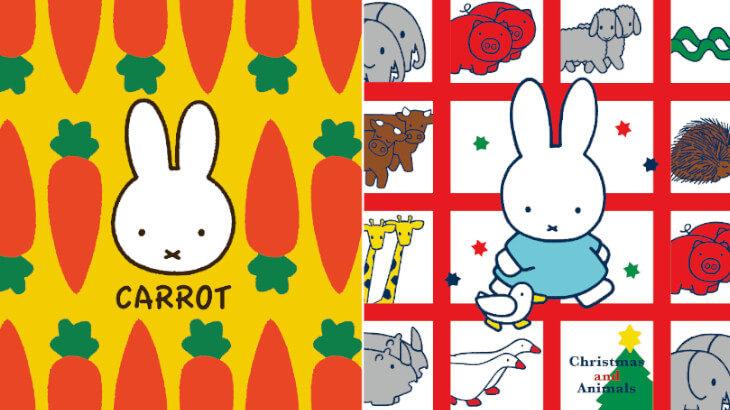 """キデイランド原宿店ミッフィー65周年を記念した特別企画""""miffy 65th Anniversary""""@K-SPOT が期間限定オープン!"""