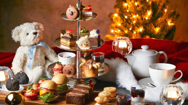 ザ・リッツ・カールトン大阪、テディベアとヨーロッパのクリスマスがテーマのブッフェ『クリスマス テディベア ティーパーティー』開催。12/27まで