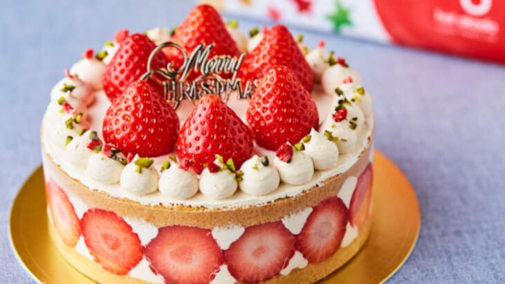 hal okada vegan sweet labより、100%植物性⾷材のみを使⽤した2種のヴィーガンクリスマスケーキを発売。予約は12/13まで