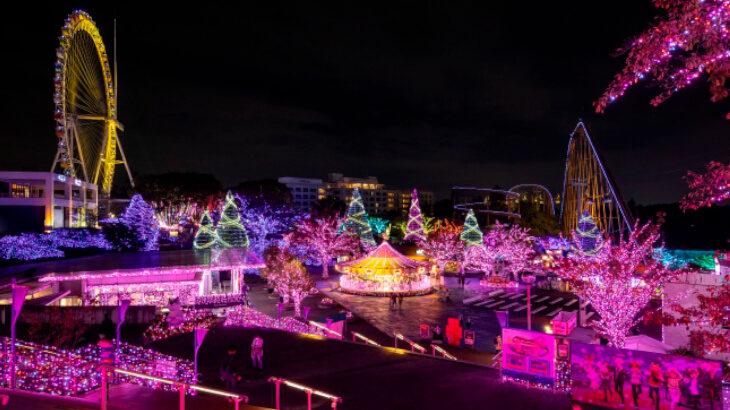 よみうりランドのクリスマスイベント『YOMIURILAND☆X'mas2020』開催♪ HANABIYORIでもライトアップ実施中