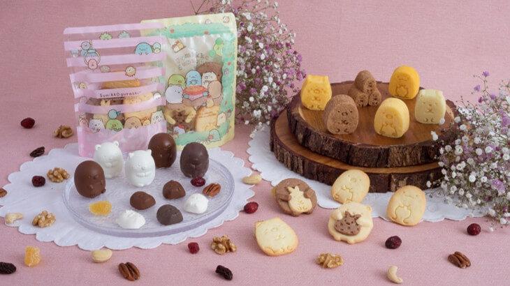 寒い冬はおうちでお菓子作りを楽しんでみて♡すみっコぐらしのクッキー型やケーキ型が新登場