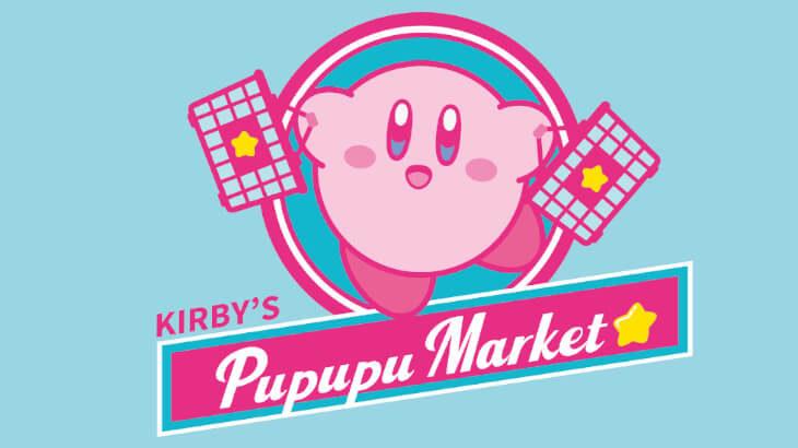 キデイランド大阪梅田店に、『星のカービィ』グッズを集めた『KIRBY'S PUPUPU MARKET』が12/3より常設オープン!