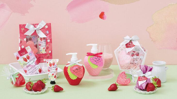 プレゼントにぴったり!完熟いちごととろけるいちごミルクが香るいちごアイテムが登場♪