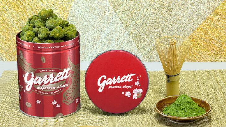 2021年の干支・ウシを描いた限定缶が登場♪『抹茶トリュフ キャラメルクリスプ』&『Garrett 2021 ETO缶』