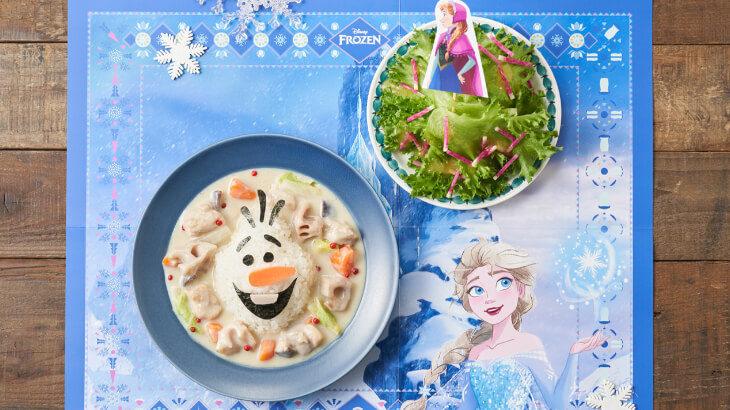 『アナと雪の女王』の世界をおうちの食卓で再現できちゃうミールキットが登場