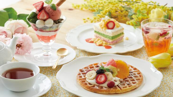 Afternoon Teaからフルーツを使った華やかな春スイーツが登場!
