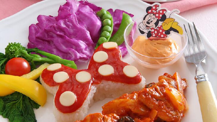 ABC Cooking Studioにてミニーマウスをモチーフとした『野菜をおいしく、楽しくとれるスペシャルメニュー』の料理教室を期間限定で開催