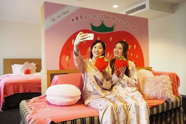 ホテルニューオータニ東京にて、ジェラピケの新作ルームウェアがついた新ステイプランが登場!3/31まで