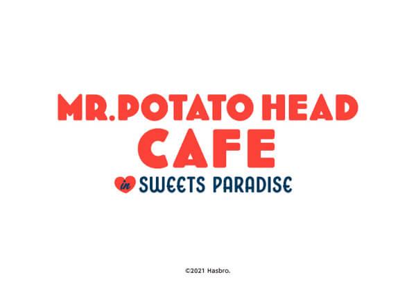 スイパラ池袋店にて『ミスターポテトヘッドカフェ』開催♪じゃがいもを堪能できるフードメニューがラインアップ