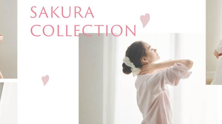 ジェラート ピケから桜柄が可愛い春のルームウェア『SAKURA COLLECTION』発売