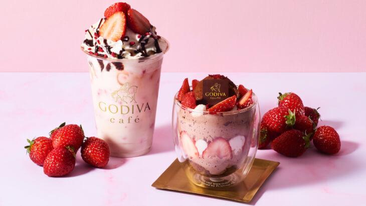 GODIVA café Tokyo、鉄道会館との共同プロジェクトで東北から届く苺を使った春の新メニューが登場!