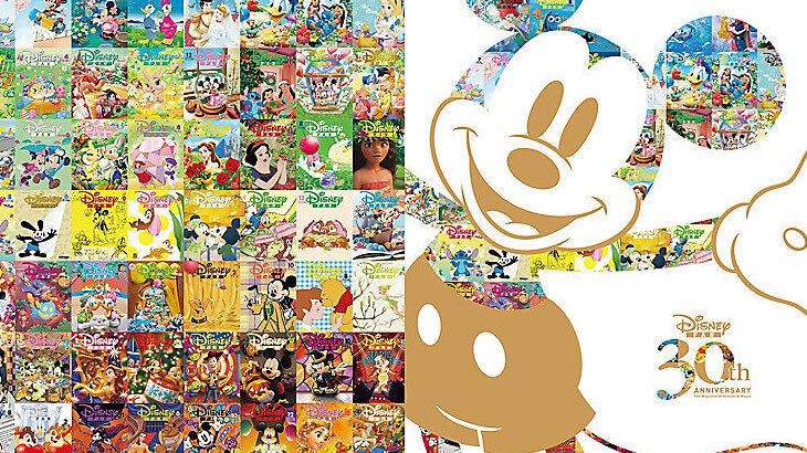 『ディズニーファン』30周年&『ユニベア』10周年記念特別イベント渋谷・心斎橋ディズニーストアにて開催