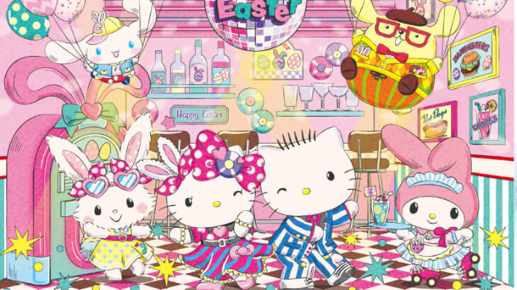 アメリカンオールディーズがテーマの『Puro Easter』 3/12より開催!レトロなキティとダニエルに注目♪