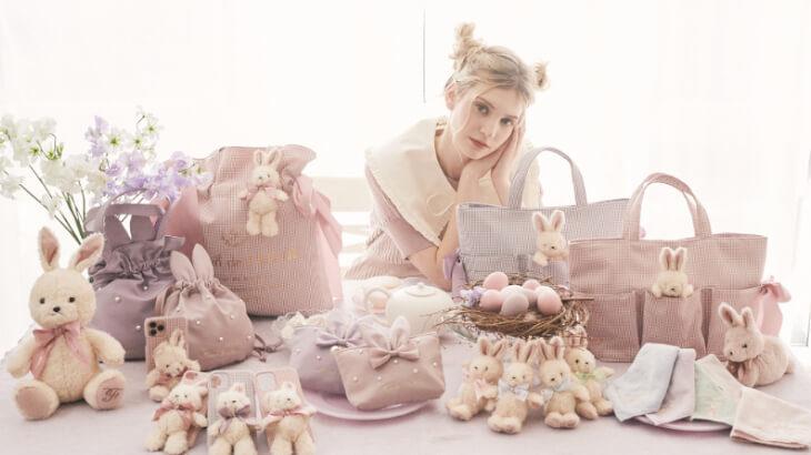 Maison de FLEUR 大人気のうさぎさんアイテムが登場♪『Happy Easter』開催