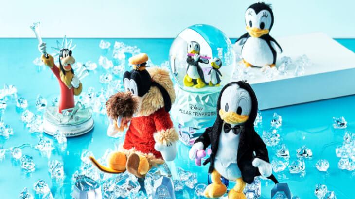 短編アニメーション『ドナルドの南極探検』がモチーフ!快適に夏を過ごせるクールグッズ登場♪