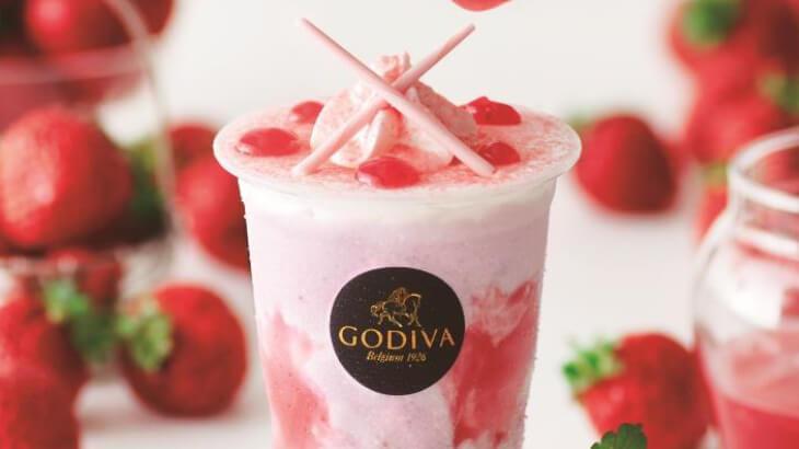GODIVAから生のあまおうを食べているかのようなドリンク『ショコリキサー あまおう』数量・期間限定販売