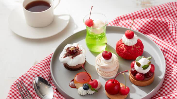 ハイアット セントリック 銀座 東京、さくらんぼをふんだんに使用した7種のケーキセットが5/20より期間限定で登場