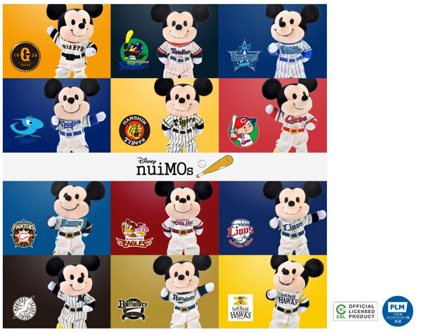 ミッキーやミニーがプロ野球のユニフォーム姿で登場♪ディズニーストアとセ・パ両リーグ共同企画の『nuiMOs(ぬいもーず)』が発売♡