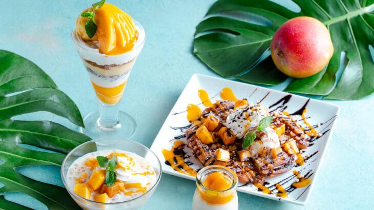 モンスーンカフェにフレッシュな美味しさが魅力のマンゴースイーツ4品が登場♪『マンゴーフェア2021』実施中