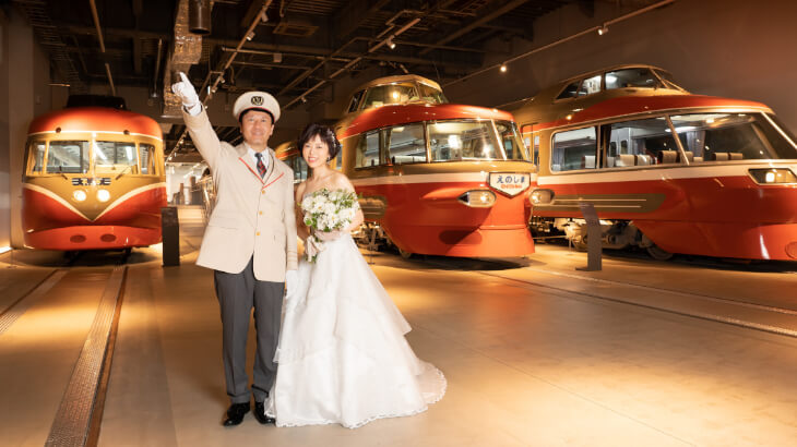 電車好きカップル必見!歴代ロマンスカーの前で愛を誓う『ロマンスカーフォトウェディング』6/19より販売スタート