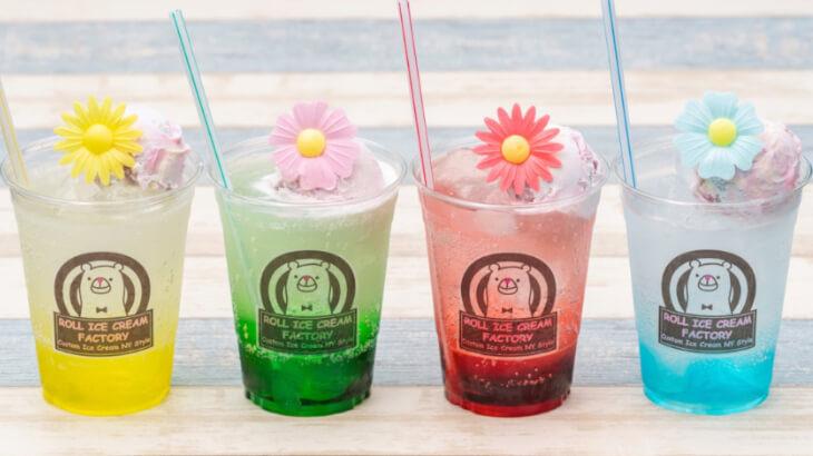 ロールアイスクリームファクトリーに、お花のウェハースがかわいい夏季限定のクリームソーダが登場!