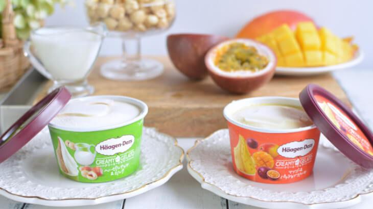 ハーゲンダッツから暑い夏に食べたいジェラートシリーズの新作『ヘーゼルナッツ&ミルク』『マンゴー&パッションフルーツ』発売♪