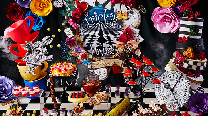 【9/11〜11/4】ホテル インターコンチネンタル 東京ベイにて『不思議の国のアリス』の世界観のスイーツブッフェ開催