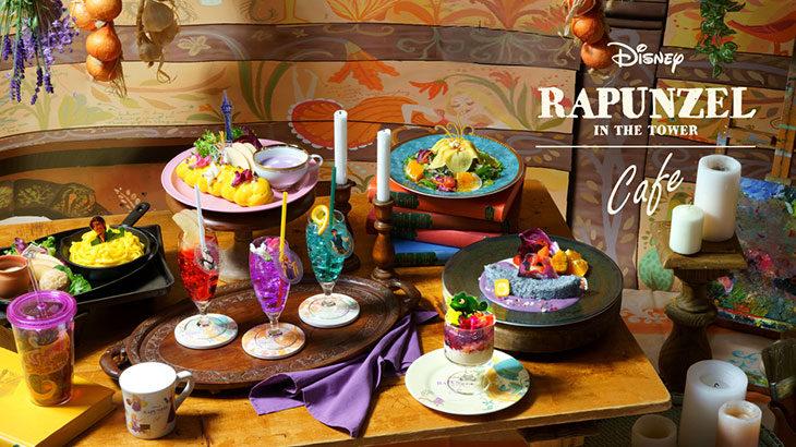 『塔の上のラプンツェル』の世界観を表現したスペシャルカフェが東京・大阪・名古屋のOH MY CAFEで期間限定オープン!!