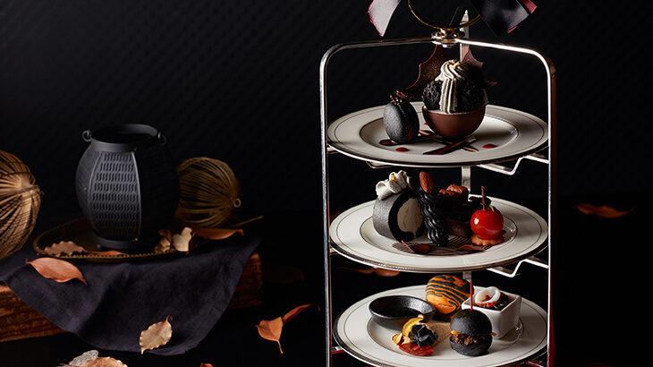 【10/1〜10/31】グランドニッコー東京 台場、漆黒のハロウィンナイトを演出した『ハロウィンブラック アフタヌーンティーセット』販売
