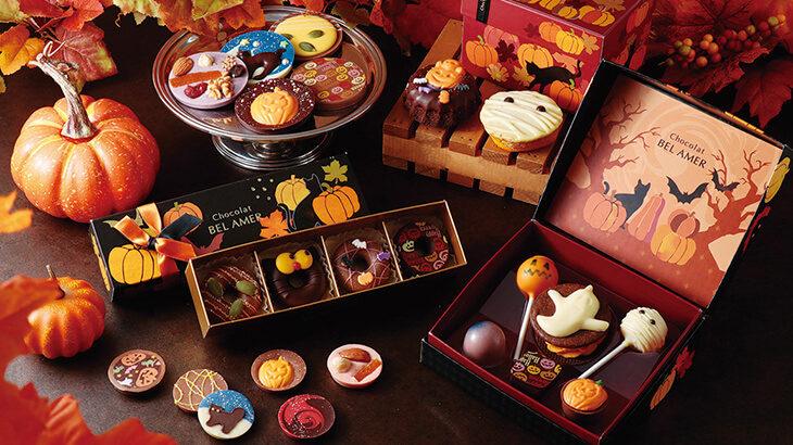 見て楽しい、味わって美味しい♪ショコラ専門店ベルアメールのハロウィンショコラコレクションが発売